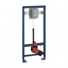Grohe Rapid SL wc öblítőszelep fali wc-hez (38519001)