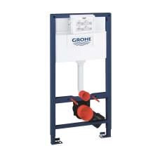 Grohe Rapid SL wc tartály fali wc-hez (38525001)