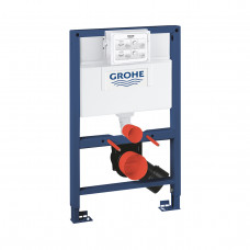 Grohe Rapid SL wc tartály fali wc-hez (38526000)