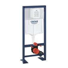 Grohe Rapid SL wc tartály fali wc-hez (38584001)