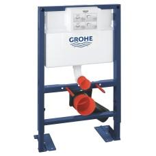 Grohe Rapid SL wc tartály fali wc-hez (38587000)