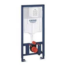 Grohe Rapid SL wc tartály fali wc-hez (38897000)