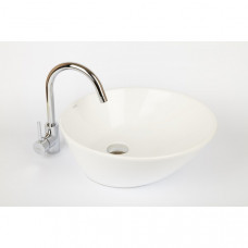 Arezzo design New York pultra tehető mosdó (AR-161)